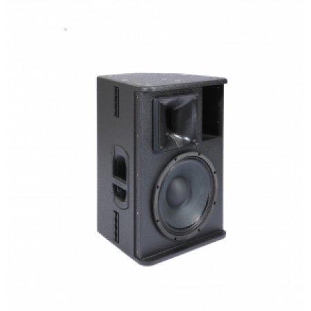 Boxa Audio Activa NEOS 122AXS