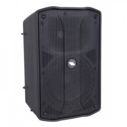Incinta audio activa, 2 cai, DSP, 250 + 50 W RMS, SMPS, FLASH8XD, Proel